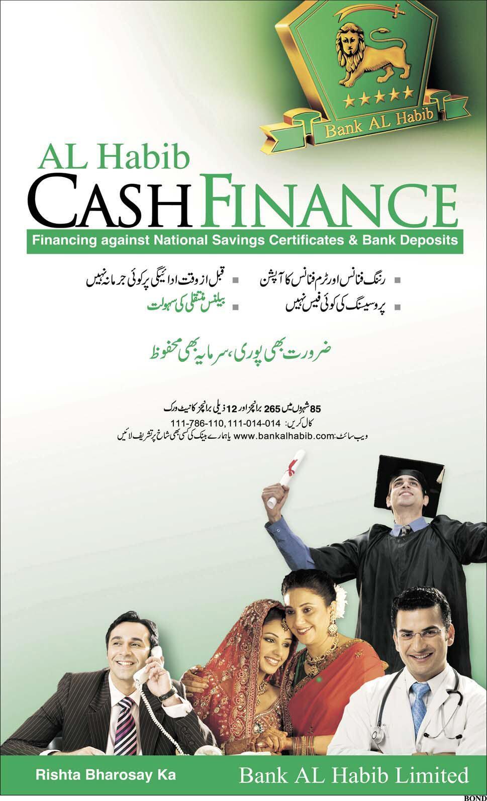 bank al habib internet banking