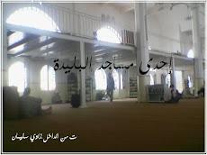 احدى مساجد البليدة
