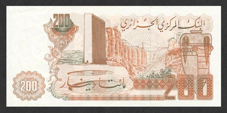 عملة الجزائر من الاستعمار الى يومنا هدا 141946632