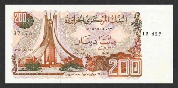 عملة الجزائر من الاستعمار الى يومنا هدا 433115327