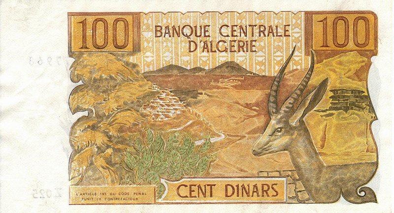 عملة الجزائر من الاستعمار الى يومنا هدا 594669920