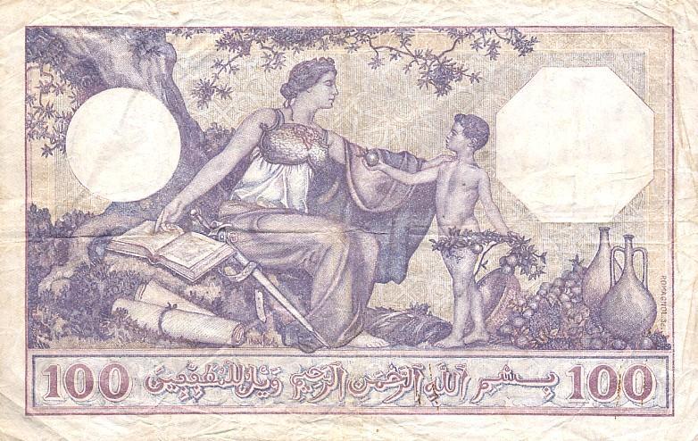 عملة الجزائر من الاستعمار الى يومنا هدا 886627150