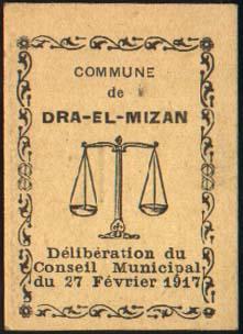 عملة الجزائر من الاستعمار الى يومنا هدا 912340712