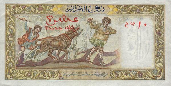 عملة الجزائر من الاستعمار الى يومنا هدا 995914868