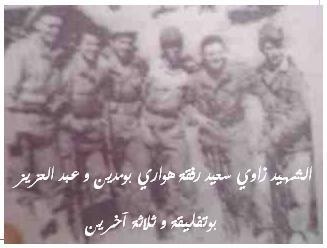 صور في ذكرى الثورة المظفرة +زاوي+سعيد