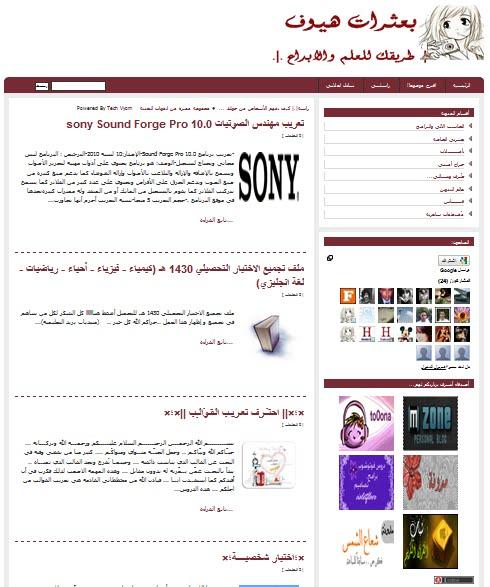 http://3.bp.blogspot.com/_A1uuv8FZ_N4/TCOa-nqTPpI/AAAAAAAABvc/WNBK2pQXwLM/s1600/ba3tarat.bmp