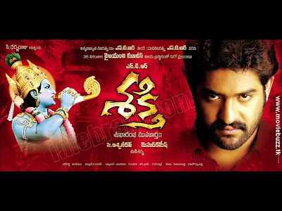 NTR's 'Shakti' WALLPAPERS, MP3 SONGS FREE DOWNLOADS, MOVIE PREVIEW ...