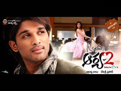Watch Aarya 2 Movie Online