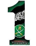 1 Ummah