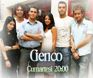 Ангел Пазител ( Genco ) Genco