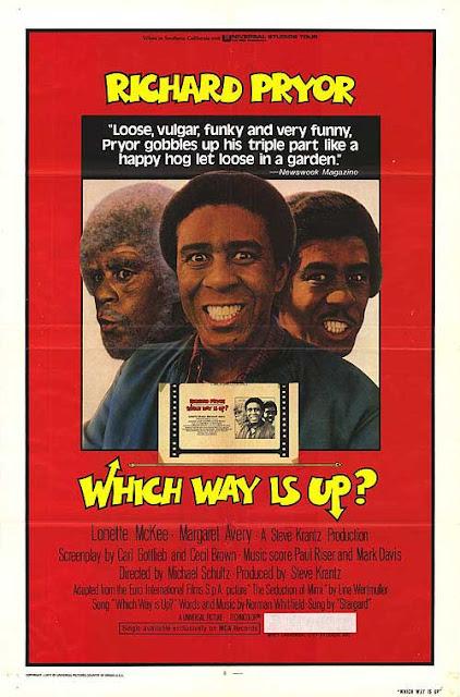 «Переезд» («Which Way Is Up?», 1977)