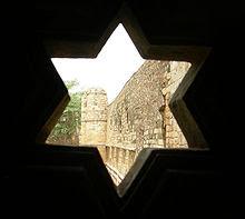 Islamic+Hexagram+Dlehi+India.jpg