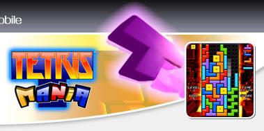 Tetris Mania header