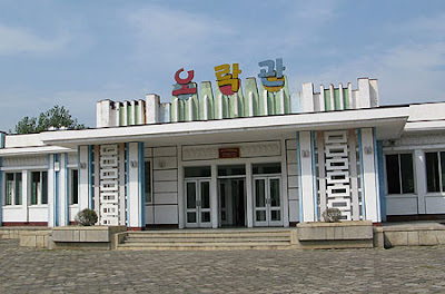 North Korean Video Arcade.