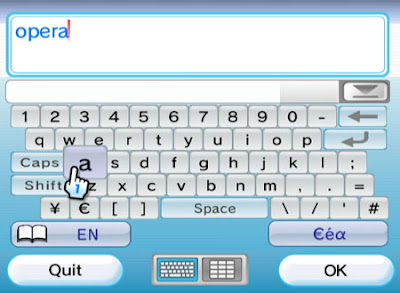 On Screen Keyboard.