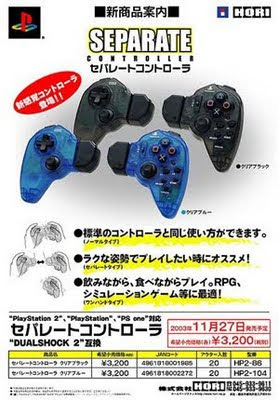 Image of a HORI Separate controller advert in Japanese.