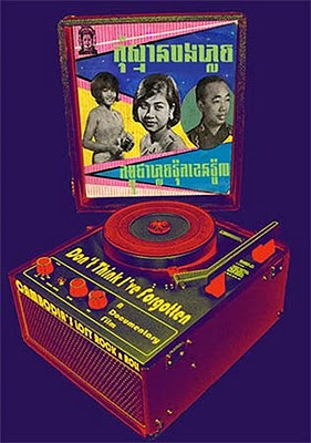 Psychedelic image of a late 1960's record player, with yellow text reading, Don't Think I've Forgotten, A documentary film, Cambodia's Lost Rock and Roll.