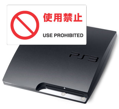 Image of a PS3 with the text, USE Prohibited, and in Japanese, 使用禁止, above the machine, linked to firmware update 3.50.