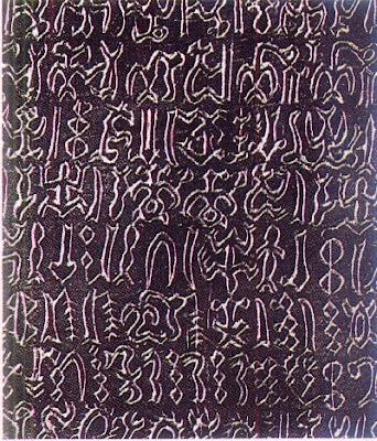 Ecriture de l'Ile de Pâques (rongorongo)
