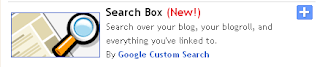 Search Box Gadget For Blogger