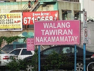 MMDA road sign Manila