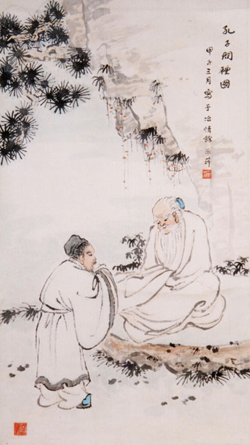 http://3.bp.blogspot.com/_AFDU_f82qvg/TIGggSYK5_I/AAAAAAAAAeA/eIfHv5apdMQ/s1600/2003-1-15-laozi_confucius.jpg