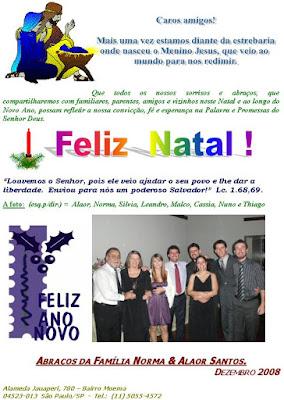 Feliz Natal e Próspero 2009!