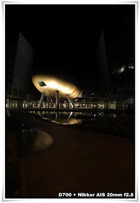 香港科學園