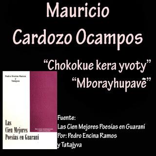 Mauricio Cardozo Ocampo Y Su Conjunto Paraguayo - Che Rembiajhú Rovetäme = En La Ventana De Mi Amada / Morenitami = Mi Morenita
