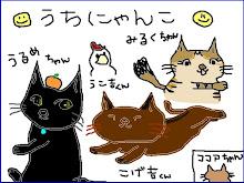 ★ tama さん作 マウス画