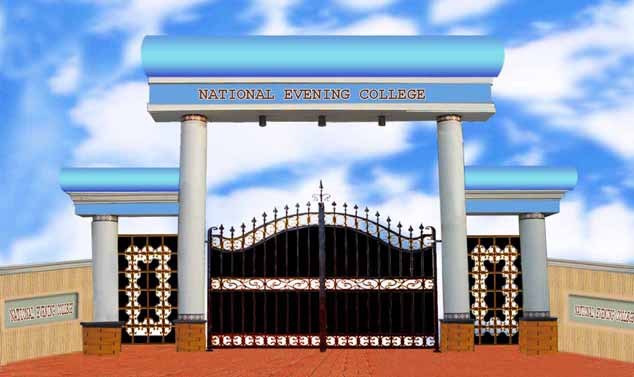 Impressive NATIONAL COLLEGE GATE 634 x 377 · 29 kB · jpeg