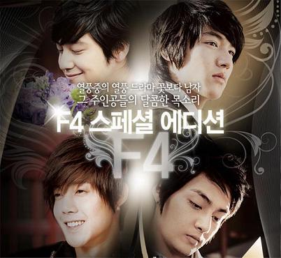 F4 Boys Before Flowers