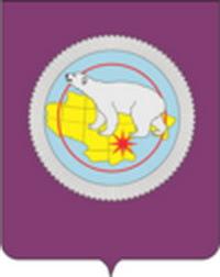 герб Чукотского Автономного Округа