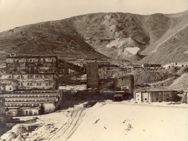иультин гора фабрика