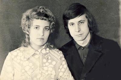 Вася с женой Надей