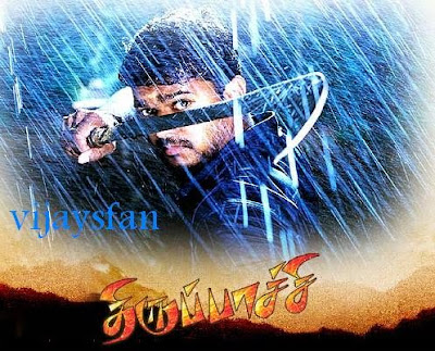 Thirupachi DvD