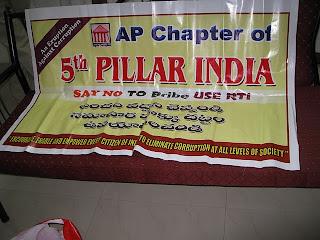 AndhraPradesh-Chapter-5thPillar