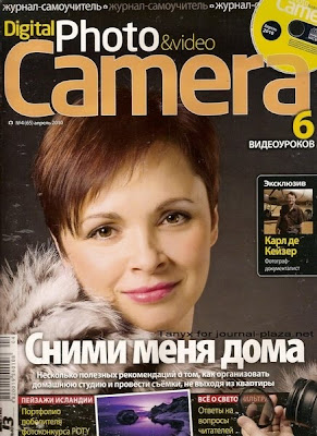 Digital Photo & Video Camera №4 (апрель 2010)