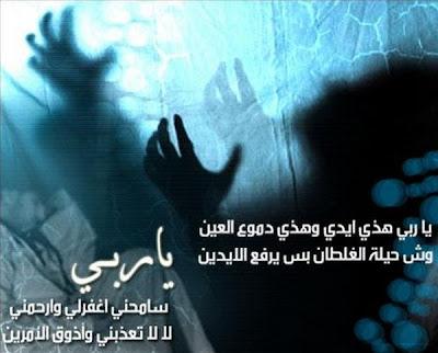 http://3.bp.blogspot.com/_A_-nnClb5gc/S405dTqKcUI/AAAAAAAABIc/pSiNWgvE3kk/s400/Taubat+nasuha+5.jpg