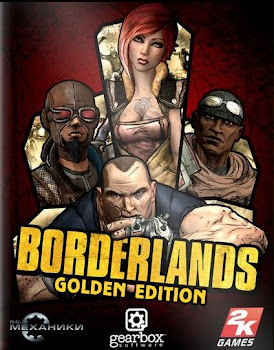 Borderlands Gold Edition