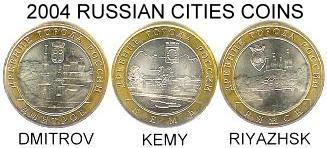 2004 Russian cities coins
