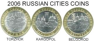 2006 Russian cities coins