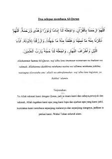 Doa Selepas Membaca Al quran