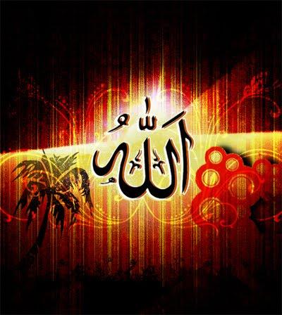 Allah Madad Kar