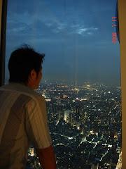 Taipei Dari Lt 89 Gedung 101