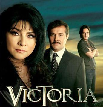 victoria 2007 2008 drama telenovela telemundo usa dvd