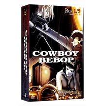 Cowboy Bebop 1ª Temporada Completa - Mp4