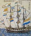CLICK for more Old Sailing Ships from Holland