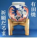 CLICK for the Daruma Museum for details