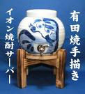 CLICK for the Daruma Museum Shochu site